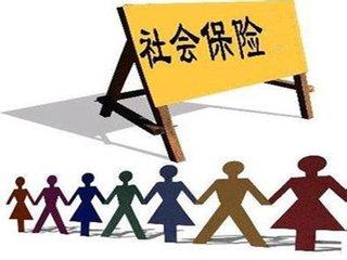 许昌市2019年社保缴费基数、缴费比例!