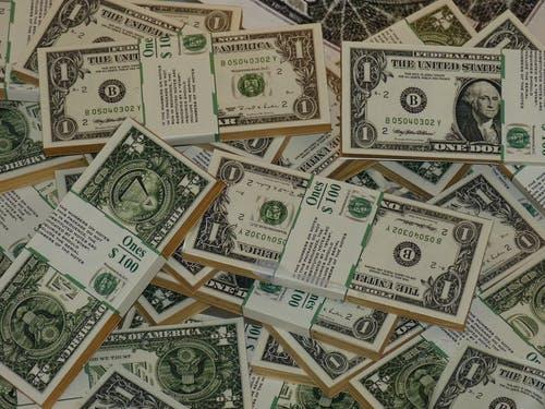 金蝶效贷怎么样?金蝶效贷借款利息是多少?