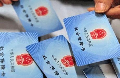 漳州市2019年社保缴费最新标准是多少?