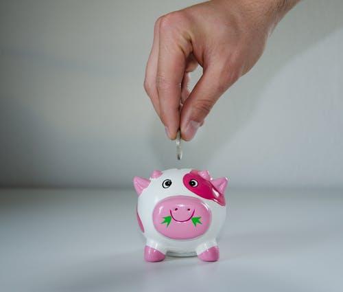 详解:购买了住房公积金能享受哪些好处?