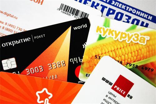 多次申请信用卡不通过会产生哪些不良影响?
